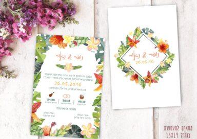 הזמנות לחתונה המלצות
